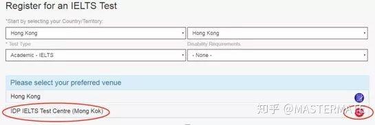 香港雅思机考攻略