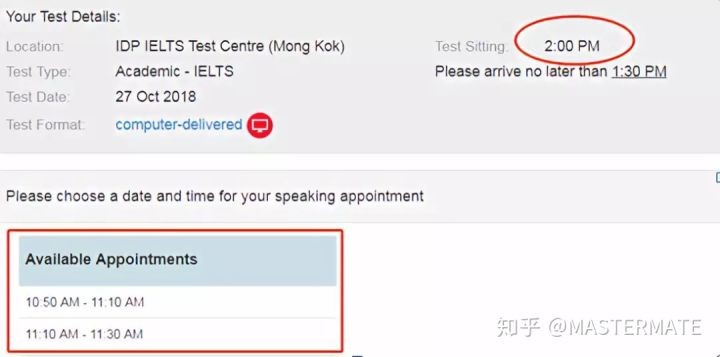 香港雅思口语考试